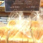 美瑛の食パン