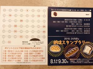 F796FFBD-7D29-487D-832E-C3EC67A9492A
